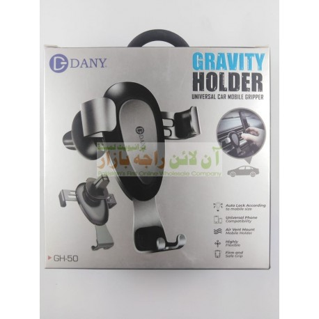 DANY Universal Auto Grip Mobile Holder