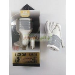 Strong Dual Usb Car Charger 3.4A