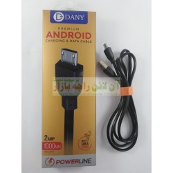 Dany Premium 1000mm Data Cable 8600