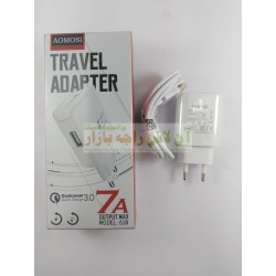 Super AOMOSI Travel Charger 7A