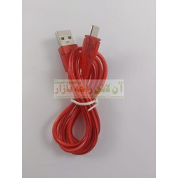 Better Quality Micro 8600 Cable
