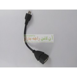 High Speed OTG Micro 8600 Cable For Android