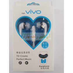 Perfect Music Universal Vivo EarPhone