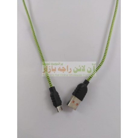 Cotton Core Strong Charging Cable 8600