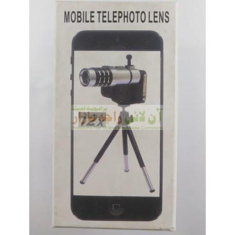 Mobile Telephoto Lens 12X Optical Zoom