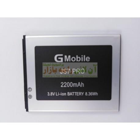 QMobile Battery JS7 Pro