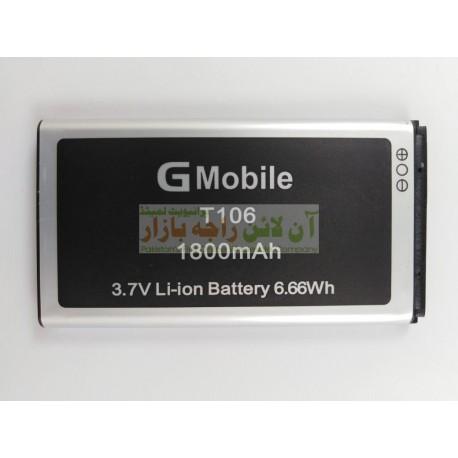 QMobile Battery For T-106