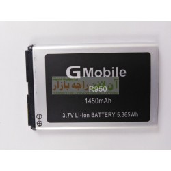 Premium Battery For Q-Mobile R-950