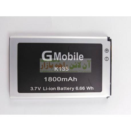 QMobile Battery For K-135