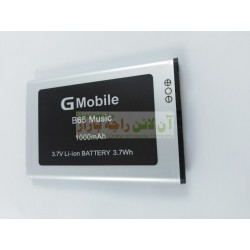 Premium Battery For Q-Mobile B-65 Music
