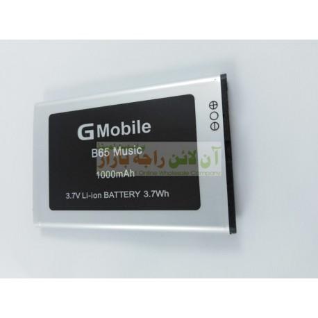 Premium Battery For Q-Mobile B-65 Music