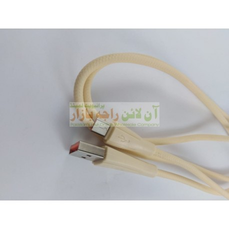 Snaky Skin Data Cable 8600