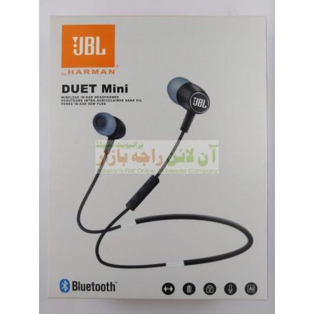 JBL Professional Magnetic Bluetooth EarPhone