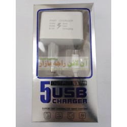 Smart 5USB 9.1A Charger