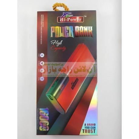 Hi Power 16000mah Trustable Power Bank