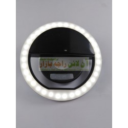 Bright Selfie Light For HD Selfies