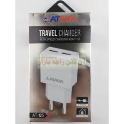 At Alfa Fashion Charger AT-125 Dual USB 3.1A