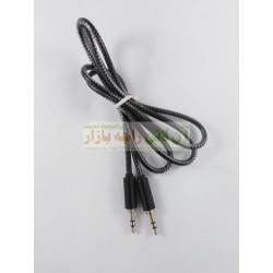 Metal Head Shining AUX Cable