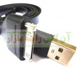 High Speed iPhone-4 Data Cable