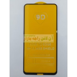 9D Glass Protector for Nokia 8.1 Plus