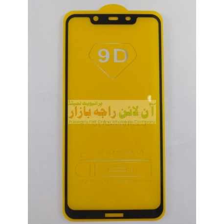 9D Glass Protector for Nokia X7
