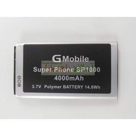 Premium Battery For Q-Mobile SP-1000