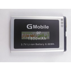 Premium Battery For Q-Mobile D-7