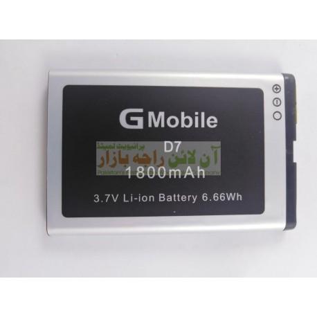 Premium Battery For Q-Mobile D-7