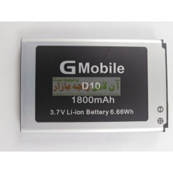 Premium Battery For Q-Mobile D-10