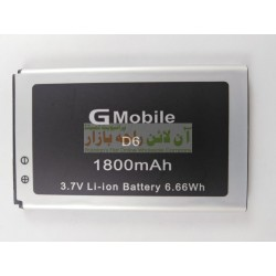 Premium Battery For Q-Mobile D-6