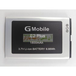 Premium Battery For Q-Mobile E-2 Plus