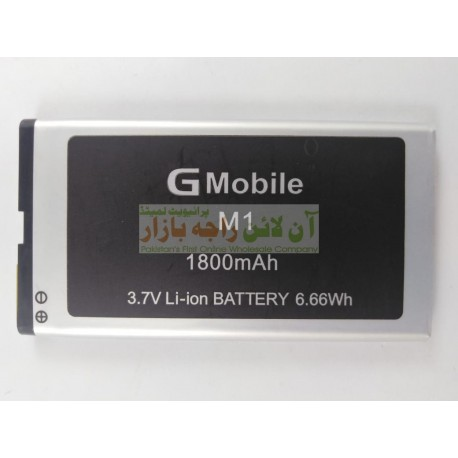 Premium Battery For Q-Mobile M-1