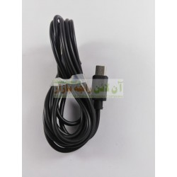 Long High Power Cable 1.5Meter