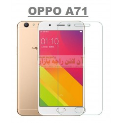 Glass Protector OPPO A71