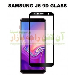 9D Glass Protectors SAMSUNG J6