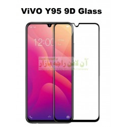 9D Glass Protector for ViVO Y95
