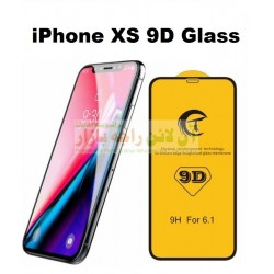 9D Glass Protector for iPhone XS