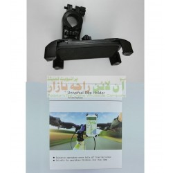 Tight Grip High Quality Universal Bike Mobile Holder