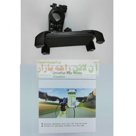 Tight Grip High Quality Universal Bike Mobile Holder