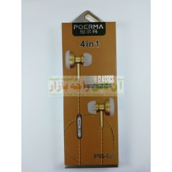 POERMA 4in1 Stylish Stereo Hands Free PB-01