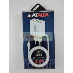 AT ALFA 4USB Charger Micro 8600 3.1A