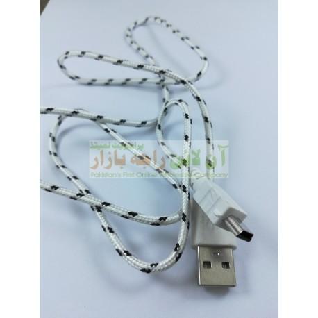 Cotton Core V3 Data Cable