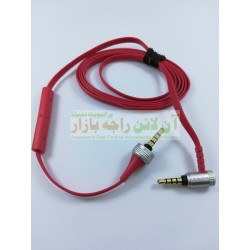 Durable L Shape SONY AUX Cable