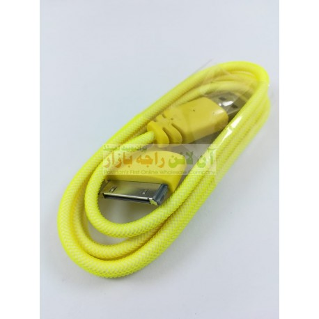 iPhone 4 Vinyl Data Cable