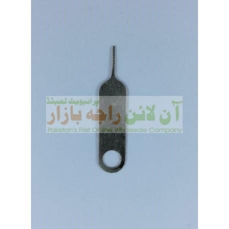 SIM Ejector Tool HUAWEI
