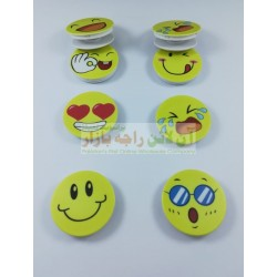 Beautiful smileys POPUP Mobile Holding Grip