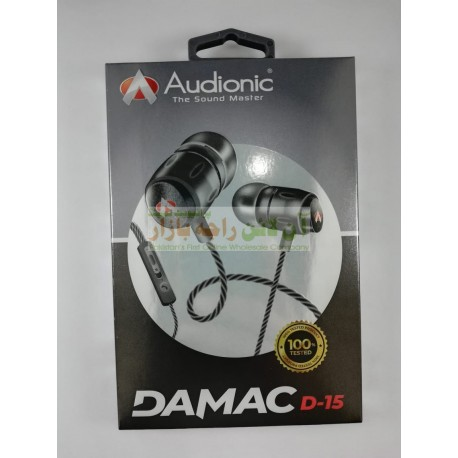 Audionic DAMAC D15 Hands Free