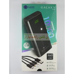 DANY Galaxy 3in1 Power Bank 10000mAh G16