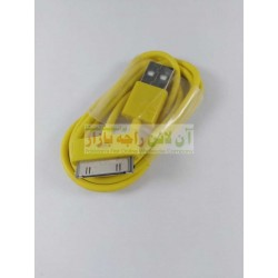 iPhone 4 Strong Durable Data Cable