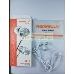 REMAPLUS XZS Stereo Hands Free R17